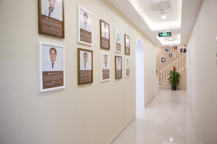 北京星都医疗美容诊所