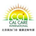 北京南加医疗美容门诊部