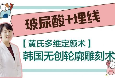 【北京颜和玻尿酸】