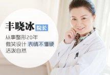 【北京海薇玻尿酸】