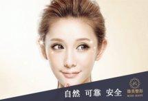 【北京兰州衡力瘦脸针】