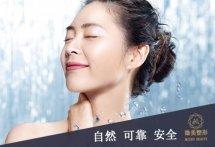 【北京海薇水光针】