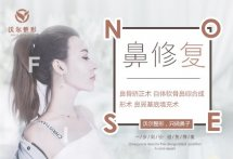 【北京沃尔鼻修复】