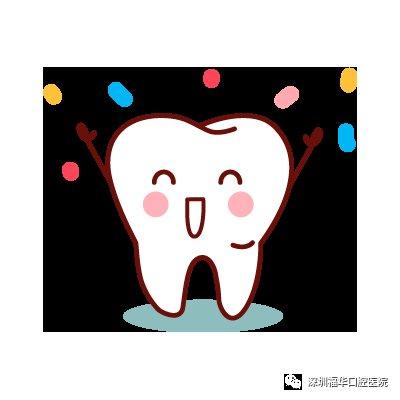 你以为洗牙就是牙齿美白? 宝宝你也太天真了吧图片