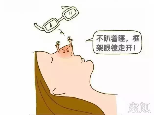 做隆鼻第五天根部胀疼