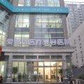 长沙爱思特医疗美容医院
