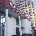 北京京鸿和谐美丽汇医疗美容诊所