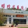 北京时珍堂医院