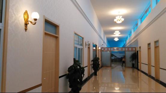 北京圣爱整形医院