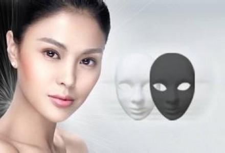 北京韩国进口黑脸娃娃美白-