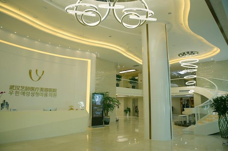 武汉艺龄医疗美容医院
