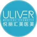 北京悦丽汇美医疗美容诊所(原北京丽星医疗美容诊所)