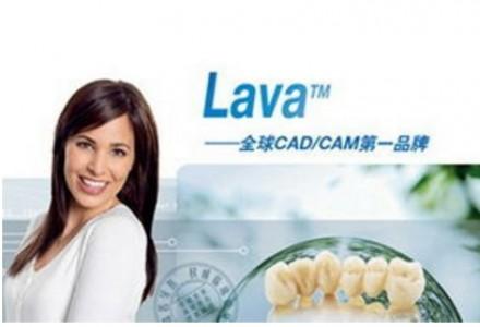 北京口腔烤瓷牙美国3Mlava二氧化锆全瓷牙进口冠