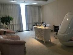 上海名媛医疗美容门诊部