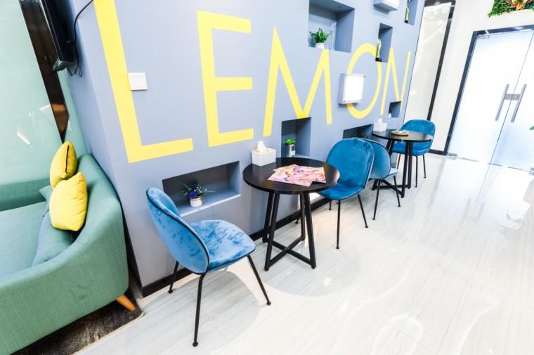 南京柠檬美容诊所