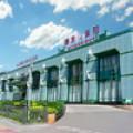 北京市健宫医院
