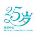 北京佳妍医疗美容诊所
