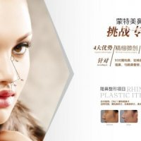 北京鼻综合-
