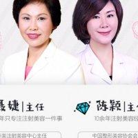 上海玻尿酸填充-