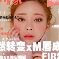 南京柠檬M唇成形术-