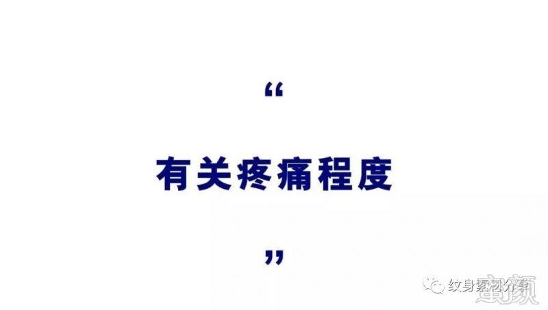 https://img.miyanlife.com/mnt/timg/190302/1402023123-0.jpg