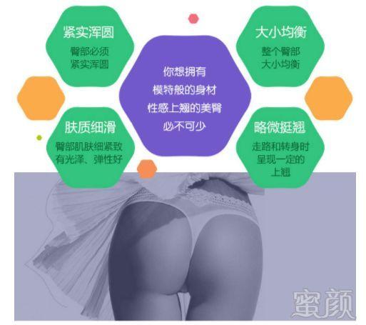 https://img.miyanlife.com/mnt/timg/190612/1302123113-1.jpg