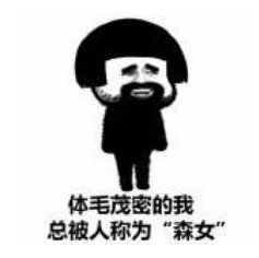 https://img.miyanlife.com/mnt/timg/191205/142Z062D-1.jpg