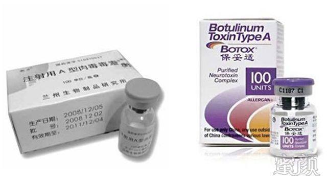 眼周无创抗衰,肉毒素联合热玛吉眼周治疗