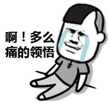 https://img.miyanlife.com/mnt/timg/200731/10191K1N-7.jpg