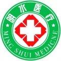 南京明水医疗美容诊所
