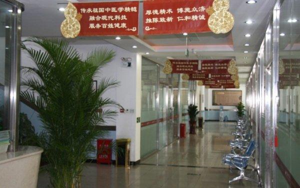 北京丰台华康中医医院