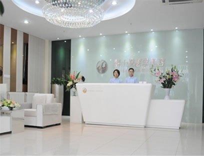 北京蕾士悦医疗美容诊所