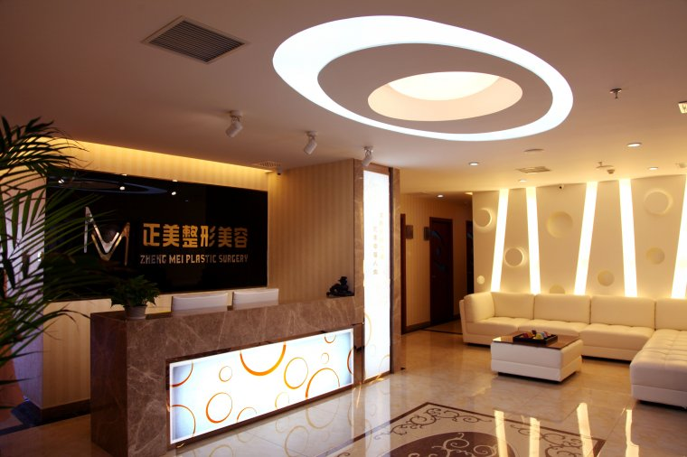 北京正美医疗美容诊所