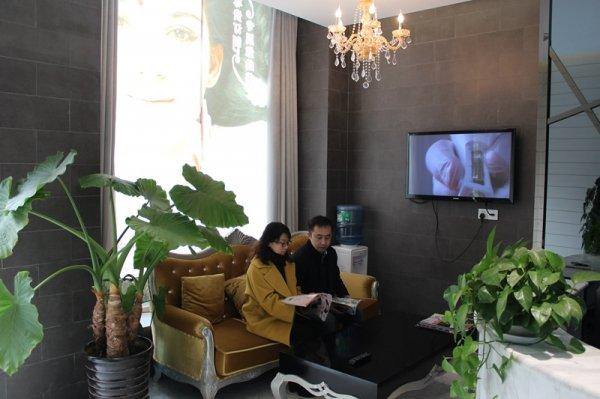 上海江依南醫療美容門診部