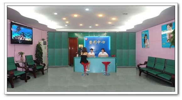 广州市荔湾区人民医院
