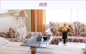 深圳和美妇儿科医院整形美容科