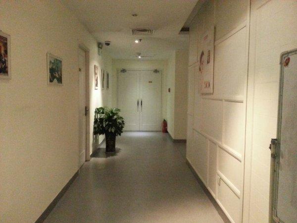 西安碑林皇城医疗美容诊所