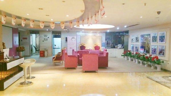 重庆春语医疗美容诊所