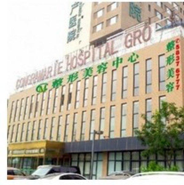 天津河西坤如玛丽妇产医院整形美容科