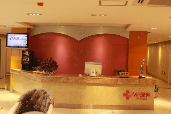 南京华美美容医院