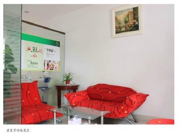 杭州时光医疗美容医院