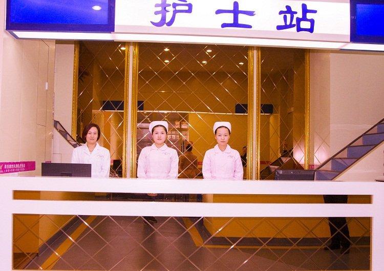 郑州市都市风韵医疗美容门诊部