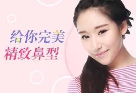 上海硅胶耳软骨鼻小柱综合隆鼻-