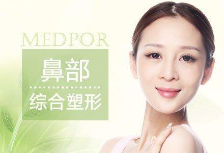 上海假体+耳软骨综合隆鼻-