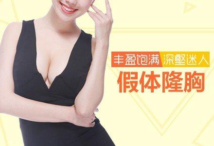 重庆曼托自然水滴形假体隆胸-