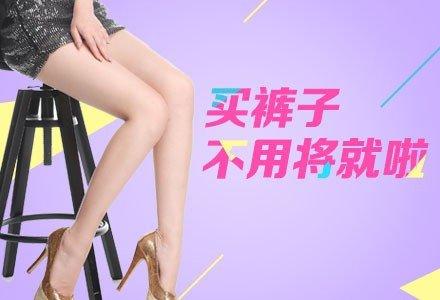 成都水动力吸脂瘦大腿-