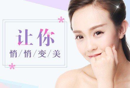 深圳瑞蓝玻尿酸注射美容-