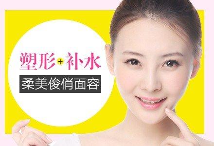 上海瑞蓝玻尿酸注射-
